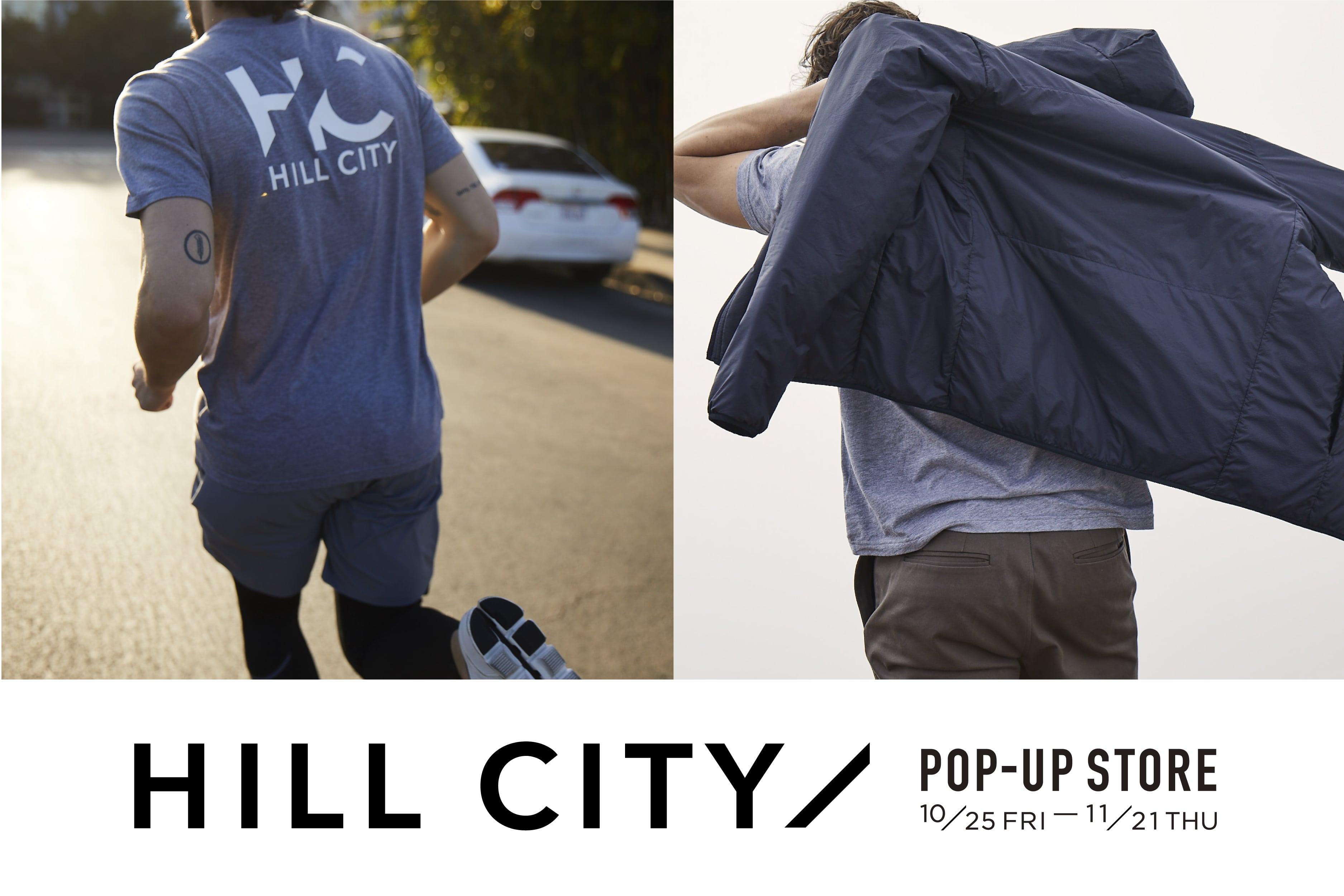 hill city gap