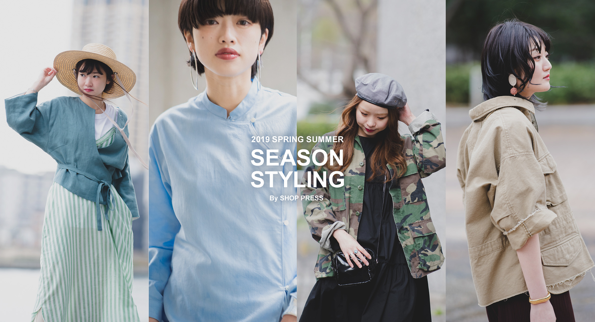 2019 SPRING SUMMER-SEASON STYLING By SHOP PRESS