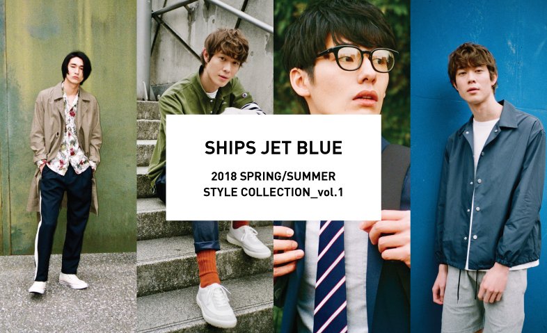 SHIPS JET BLUE 2018 SPRING SUMMER COLLECTION