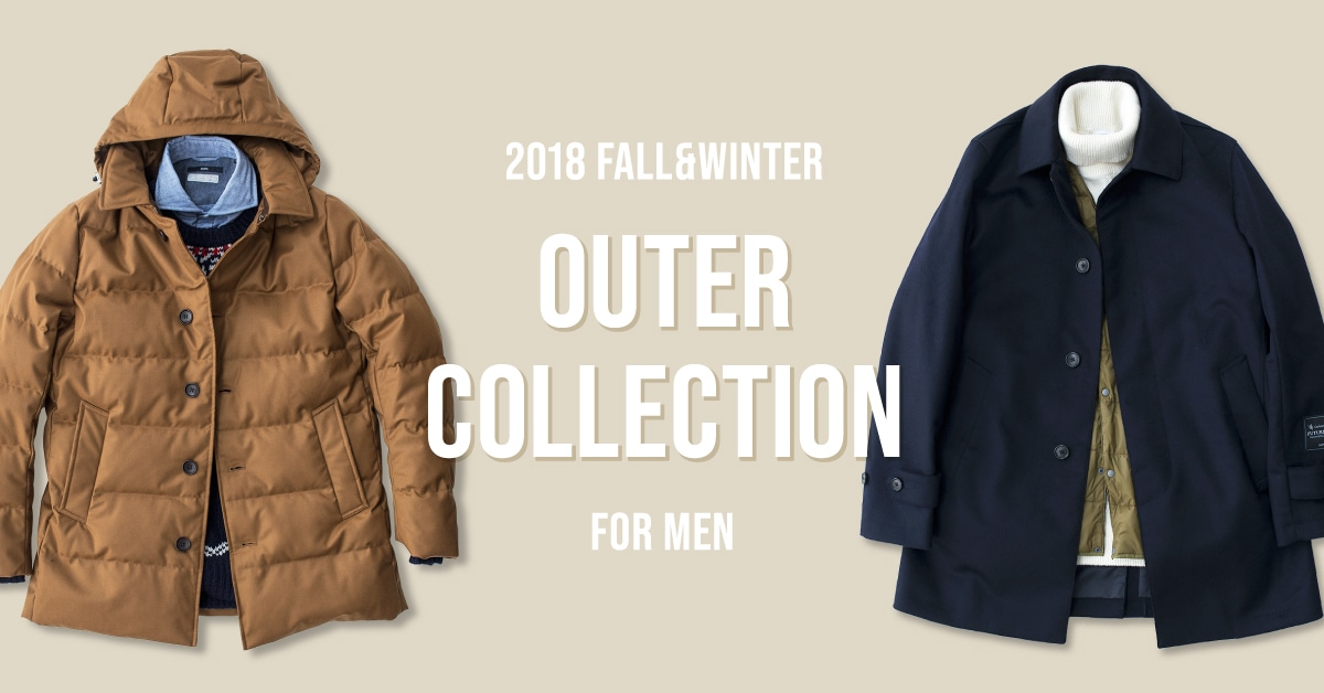 2018 FALL & WINTER OUTER COLLECTION