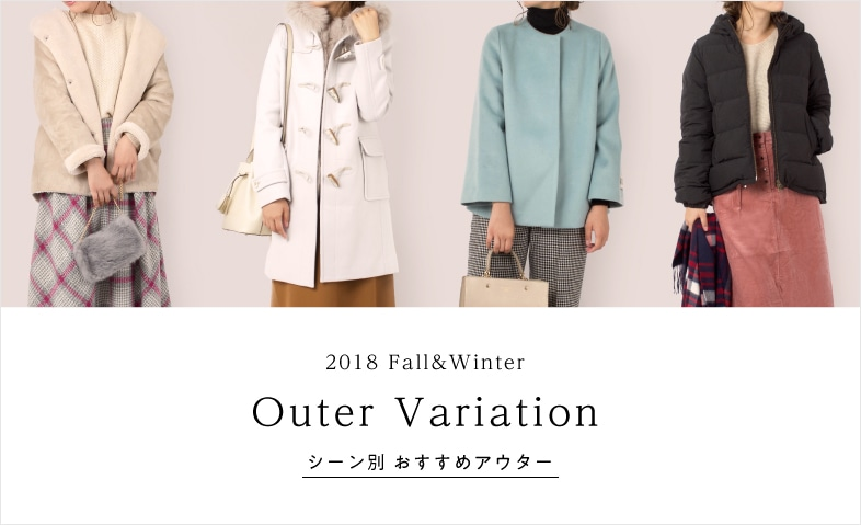 OUTER VARIATION for women