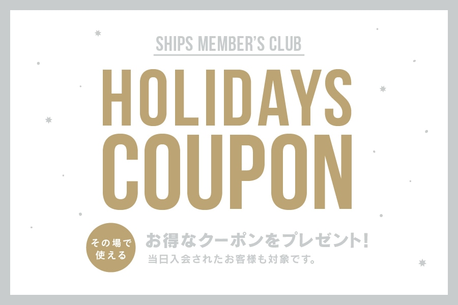 2020 HOLIDAY COUPON