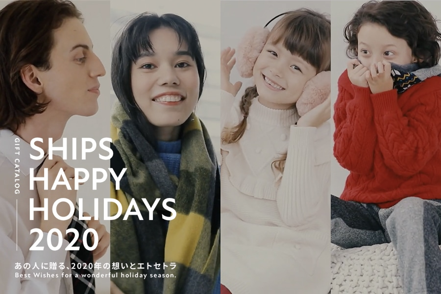 SHIPS HAPPY HOLIDAYS 2020