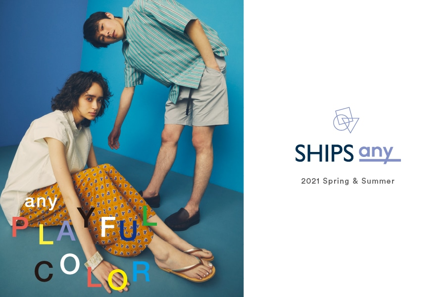 SHIPS any 2021 Spring & Summer