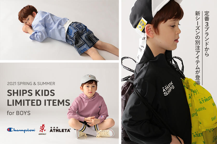 2021 SPRING & SUMMER SHIPS KIDS LIMITED ITEMS for BOYS