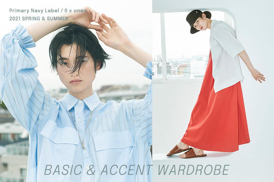 BASIC & ACCENT WARDROBE