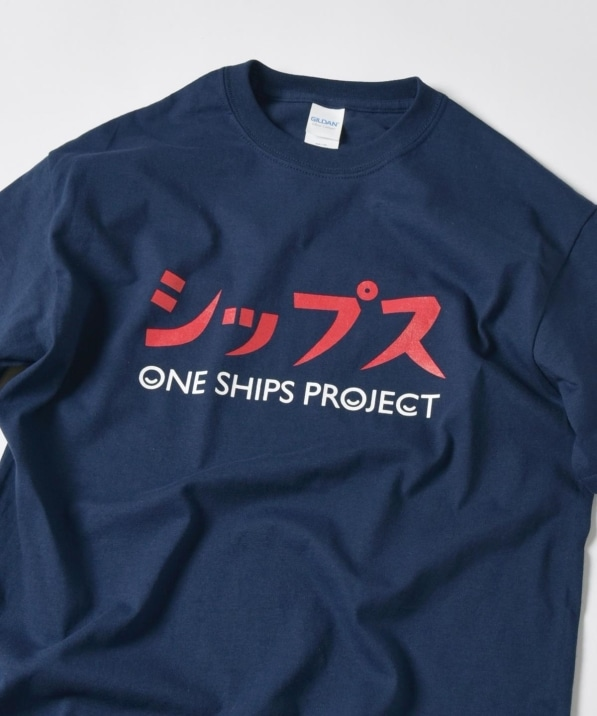 SU: 【ONE SHIPS PROJECT】チャリティーTシャツ