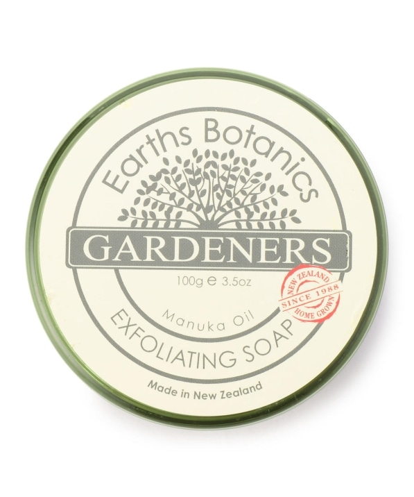 Earth Botanics GARDENERS:SCRUBSOAP