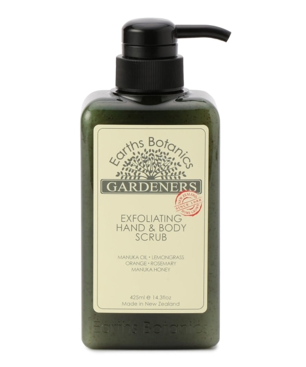 Earth Botanics GARDENERS:HAND BODY SCRUB