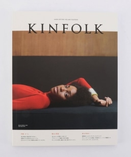 KINFOLK: JAPAN EDITION(volume 13)