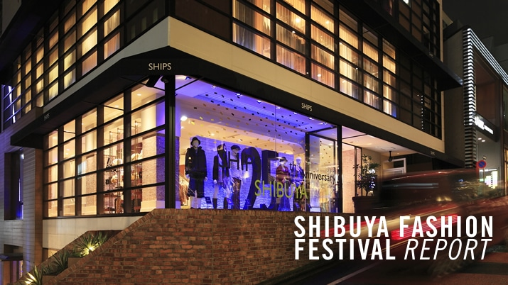 SHIBUYA FASHION FESTIVAL REPORT