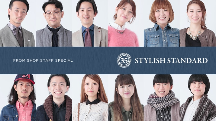 FROM SHOP STAFF SPECIAL〜STYLISH STANDARDな秋の着こなしテク〜 SHIPS 新宿店  大石 政博