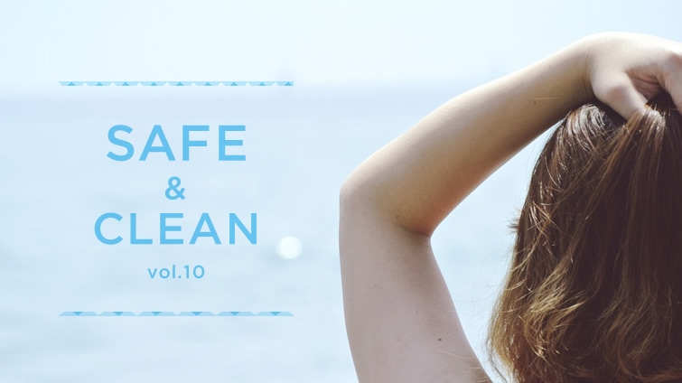 SAFE & CLEAN vol.10