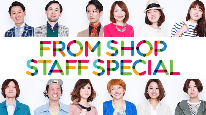 FROM SHOP STAFF SPECIAL 〜HAPPY HOLIDAYSに着たい服〜 SHIPS 有楽町店  佐藤 広章