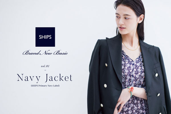 SHIPS Brand New Basic vol.01 Navy Jacket (SHIPS Primary Navy Label)