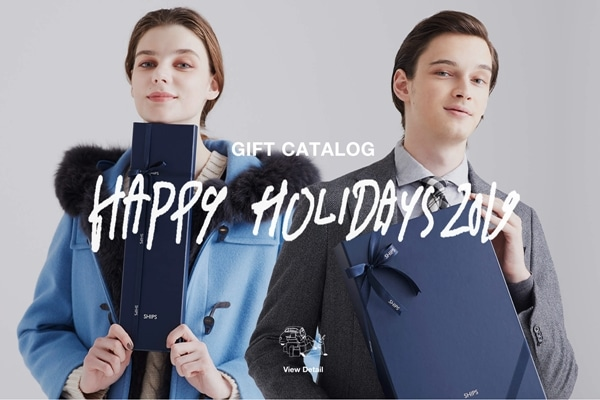 GIFT CATALOG HAPPY HOLIDAYS 2019
